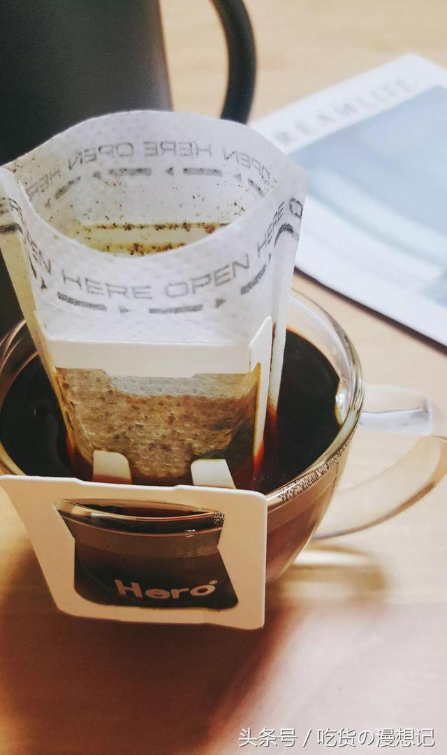 喝咖啡还是手冲的好,味道秒杀雀巢速溶,醇香甘甜口感真不赖