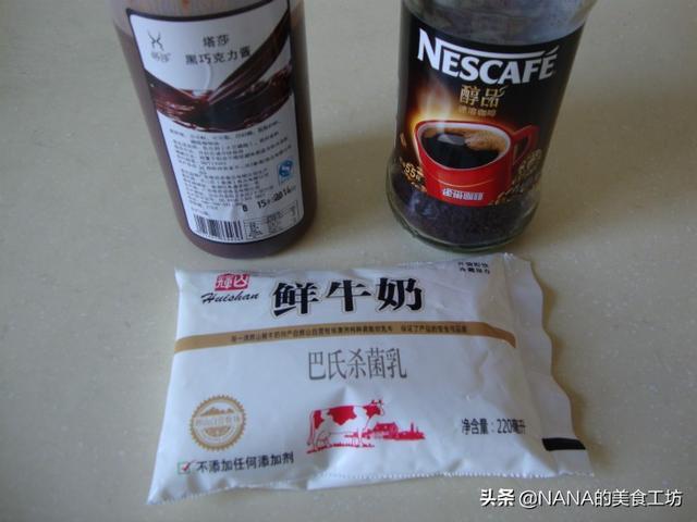 卡布奇诺,零难度的拉花咖啡,家里也能轻松做